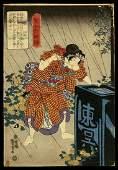 Utagawa Kuniyoshi Woodblock - Maidservant Hatsu