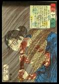 Yoshitoshi Woodblock - Sugenoya Kuemon