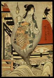 Gigado Ashiyuki Woodblock - Arashi Tomisaburo