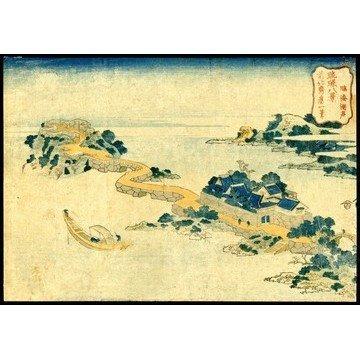 7: Katsushika Hokusai Woodblock