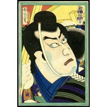 24: Toyohara Kunichika Woodblock