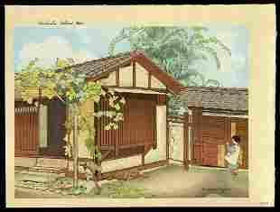 Marguerite Gifford Woodblock - Gate at Doshisha
