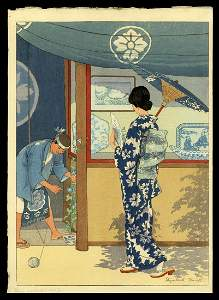 Elizabeth Keith Woodblock - Blue and White