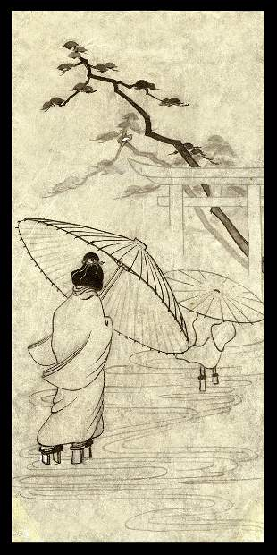 Lilian May Miller Ink On Paper - Woman Under Umbrella
