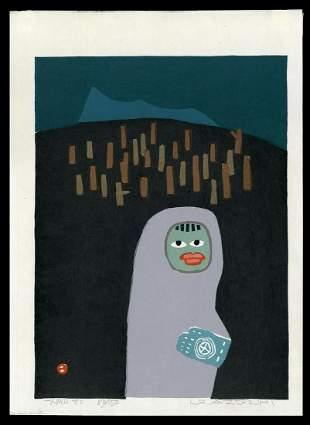 Umetaro Azechi Woodblock - Alone in the Mountain