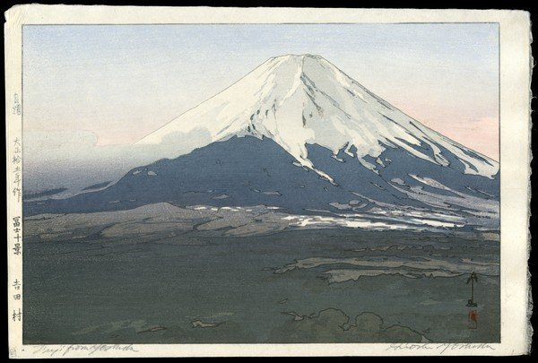 16: Hiroshi Yoshida Woodblock