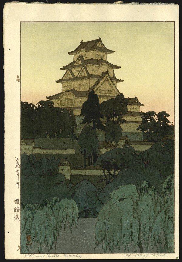 22: Hiroshi Yoshida Woodblock