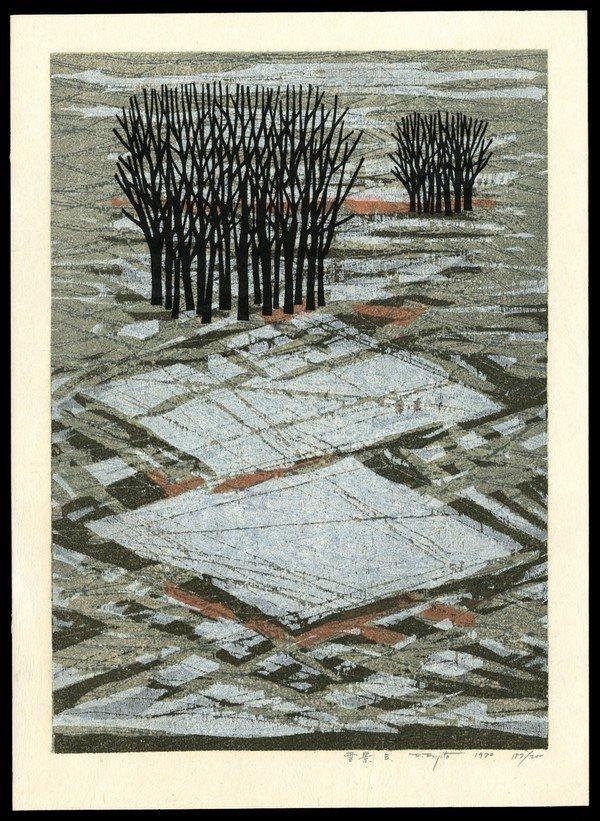 20: Fumio Fujita Woodblock