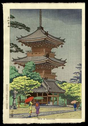 Takeji Asano Woodblock - Rain in Shinnyodo
