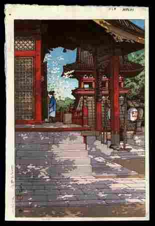 Kawase Hasui Woodblock - Fudo Temple in Meguro