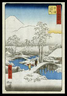 Ando Hiroshige Japanese Woodblock Print - Numazu