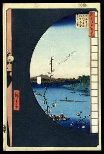 Ando Hiroshige Woodblock Print - View from Massaki