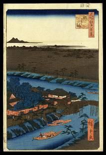 Hiroshige Woodblock Print - Yanagashima and Myoken