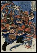 Utagawa Kuniyoshi Woodblock Print: Zou Yuan, the Dragon