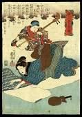 Utagawa Kuniyoshi Woodblock Print - Sewing a Kimono