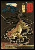 Utagawa Kuniyoshi Woodblock Print - Kyoto: Nue Monster