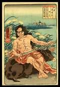 Utagawa Kuniyoshi Woodblock Print - Nowaki