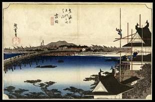 Ando Hiroshige Japanese Woodblock Print - Yoshida