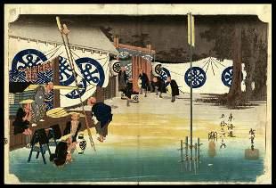 Ando Hiroshige Japanese Woodblock Print - Seki