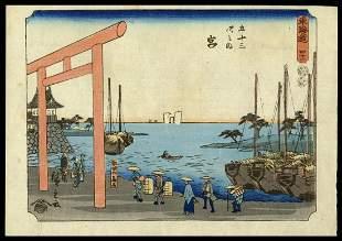 Ando Hiroshige Japanese Woodblock Print - Miya