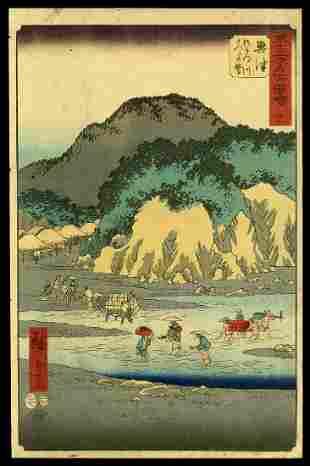 Ando Hiroshige Japanese Woodblock Print - Okitsu