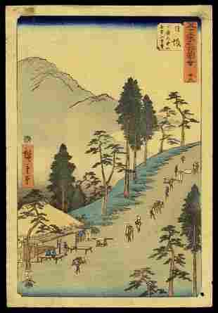 Ando Hiroshige Japanese Woodblock Print - Nissaka