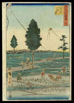 Ando Hiroshige Japanese Woodblock Print - Fukuroi