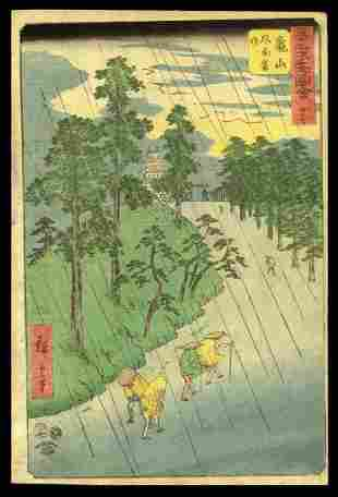 Ando Hiroshige Japanese Woodblock Print - Kameyama