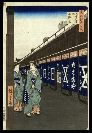 Hiroshige Woodblock - Cotton-goods Lane, Odenma-cho