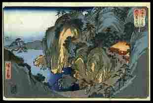 Hiroshige Woodblock - Kamewari Pass in Echigo Province