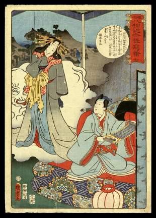 Kunisada II Woodblock - Prince Tatsuta and a Sprit