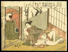 2: Suzuki Harunobu Woodblock