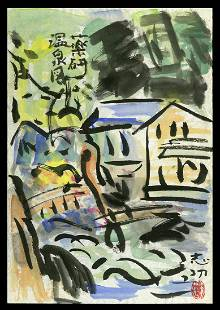 Shiko Munakata Painting - Yagen Spa