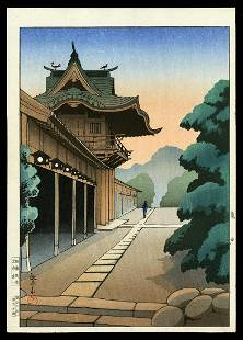 Shisui Hyuga Woodblock - Kameido Shrine
