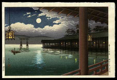 Tsuchiya Koitsu Woodblock - Summer Moon at Miyajima