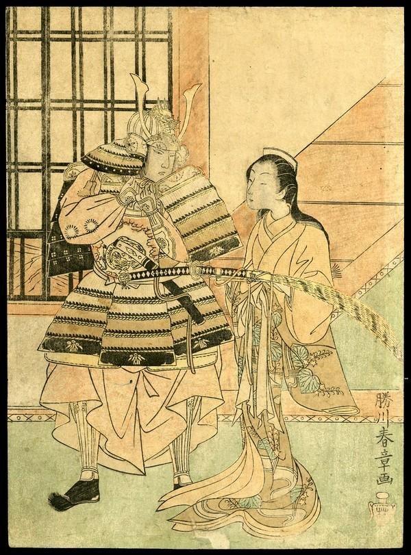 1: Katsukawa Shunsho Woodblock