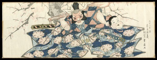 7: Utagawa Toyohiro Woodblock