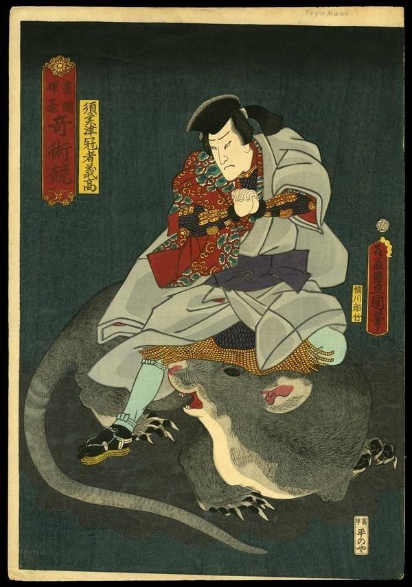 8: Utagawa Toyokuni III Woodblock