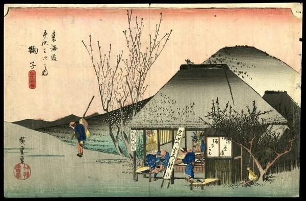 14: Ando Hiroshige Woodblock