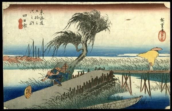 20: Ando Hiroshige Woodblock
