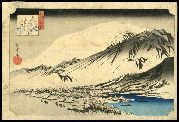 22: Ando Hiroshige Woodblock