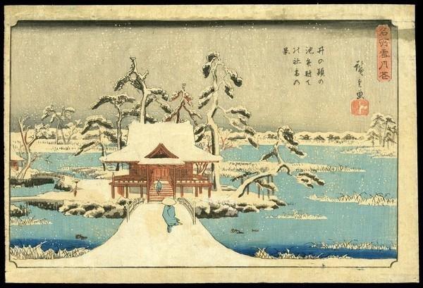 24: Ando Hiroshige Woodblock