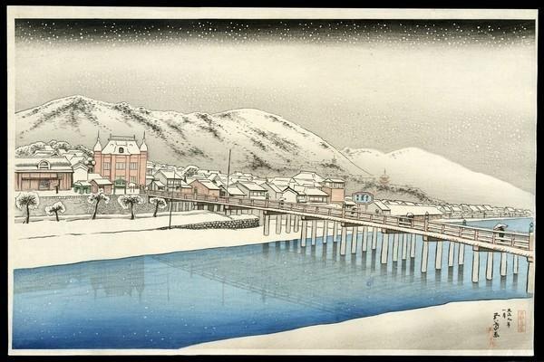 62: Hashiguchi Goyo Woodblock