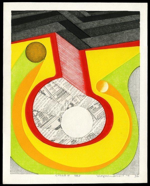 3: Kazumi Amano Woodblock