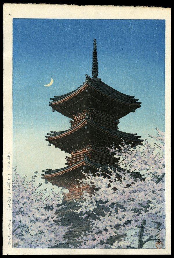 35: Kawase Hasui Woodblock