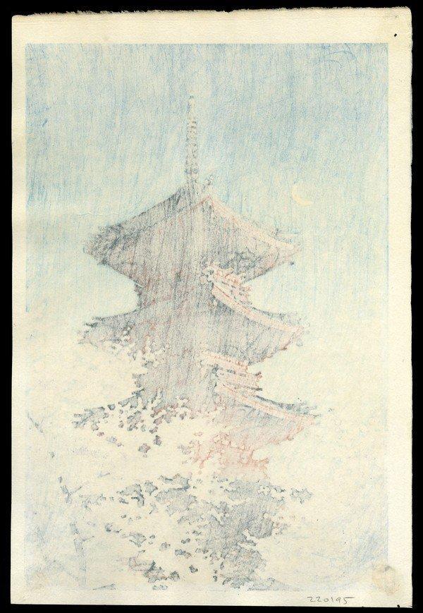 35: Kawase Hasui Woodblock - 2