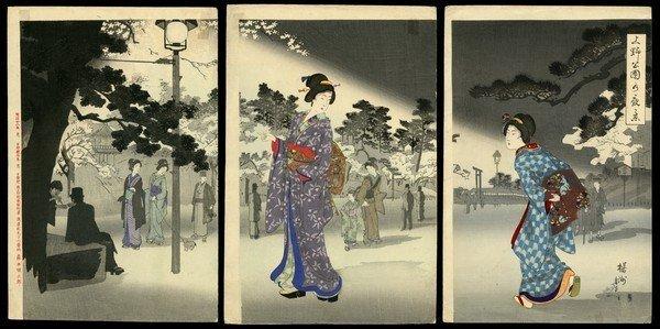 1: Toyohara Chikanobu Woodblock