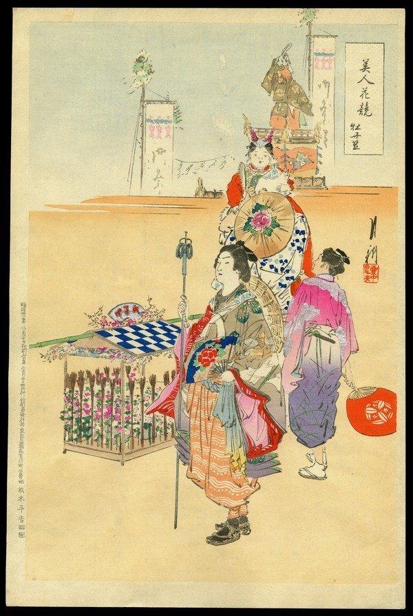 2: Ogata Gekko Woodblock