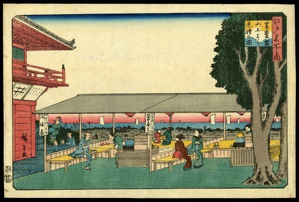 5: Ando Hiroshige Woodblock