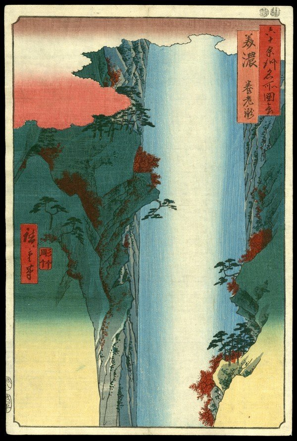 9: Ando Hiroshige Woodblock